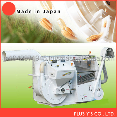 Fully automatic rice mill Special technology of impeller Made in Japane