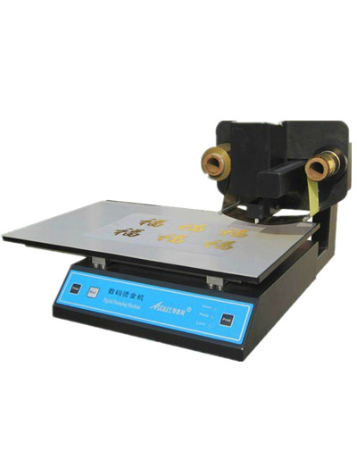 ROYALTECH DIGITAL HOT STAMPING MACHINE