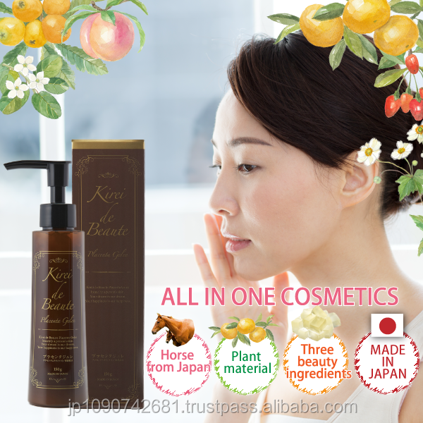 Reliable and Convenient moisture retention placenta cosmetics with Moisture retention made in Japan