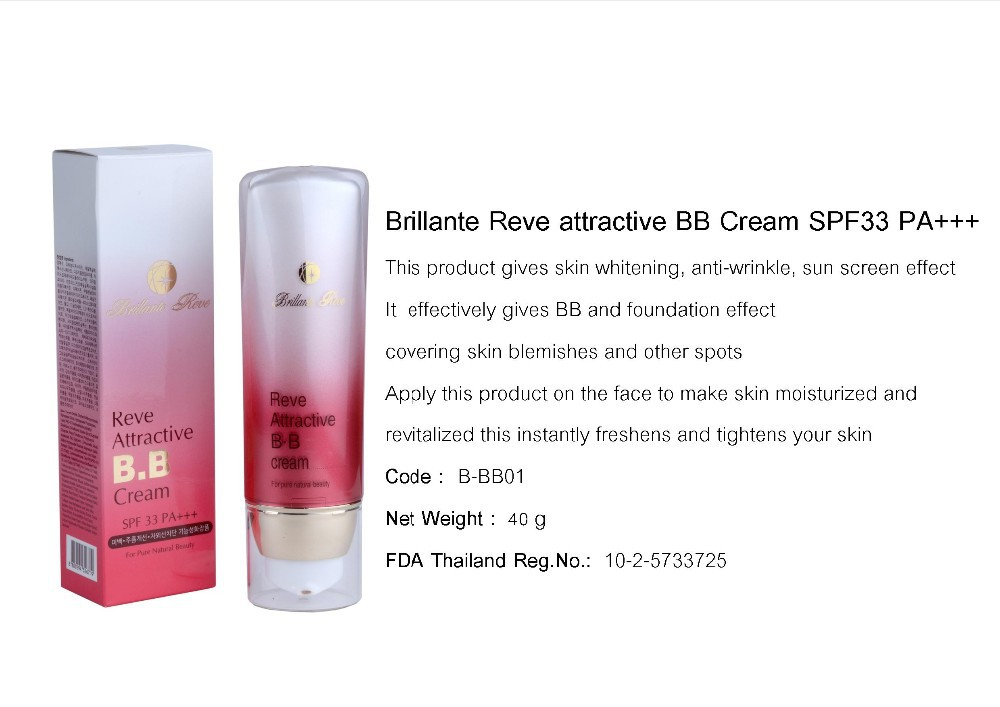 Brillante Reve attractive BB Cream SPF33 PA+++