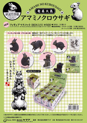 Original and Cute new inventions in japan figure at reasonable prices Famous