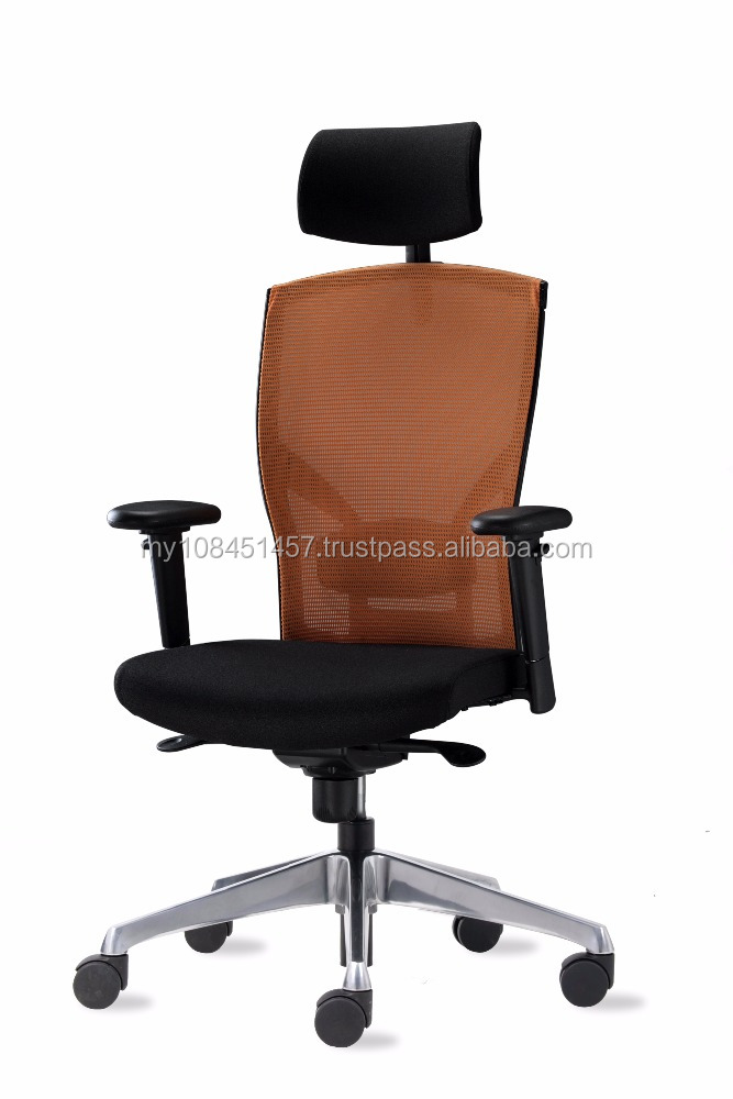 X-Prit Office Chair