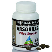 Herbal Medicine for piles