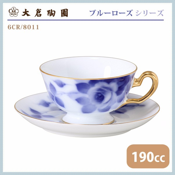 "Coffee/Tea Cup & Saucer Set ""Blue Rose"" Gold Lines Okura Art China -Technique-, Made in Japan"