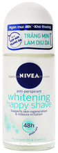 NIVEA WHITENING HAPPY SHAVE DEODORANT ROLL ON 50ML