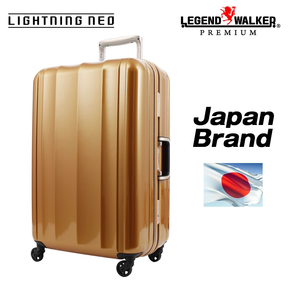 Japan Brand and Super light big suit case with multiple functions