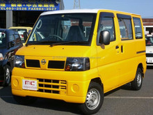 japanese and Right hand drive used van nissan with Good Condition CLIPPER VAN DX 2008
