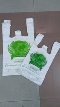 HDPE/LDPE plastic packaging bags for t shirt shopping cheap plastic bag manufacturer vietnam