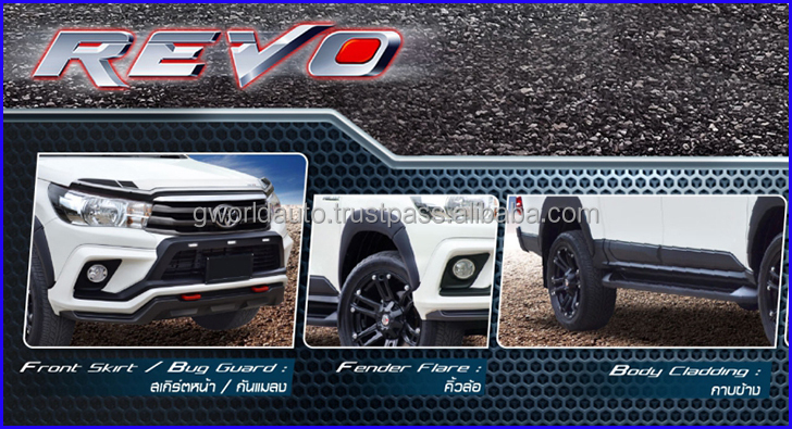 TOYOTA HILUX REVO Body kits+Fender flares V.1 full set (1set)