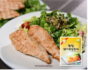 Chicken breast smoked over Korean Dendropanax