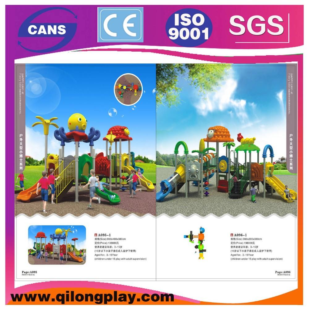 Wholesale Kids Entertainment Equipment/Dinosaur Playground ...