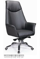 Leather Office Chair, Batu Pahat Leather Chair, Malaysia Office Chair, Sabah Office Chair, Sarawak Office Chair, KK Office Chair