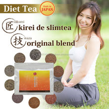 Healthy Kirei de Slimtea diet detox drink tea made in Japan