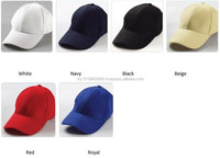 HEA1401 6- panel Brushed Cotton Cap