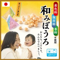 Easy to eat egg snack at Japanese baby products , sample set available