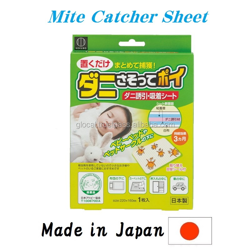 Japan Effective insect repellent Mite Catcher Sheet non use of insecticide