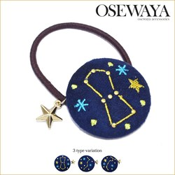 best selling hair fashion accessory osewaya planet collection