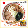 japanese noodle Hot-selling very very delicious Famous Japanese Miso Ramen Noodles x 5 servings