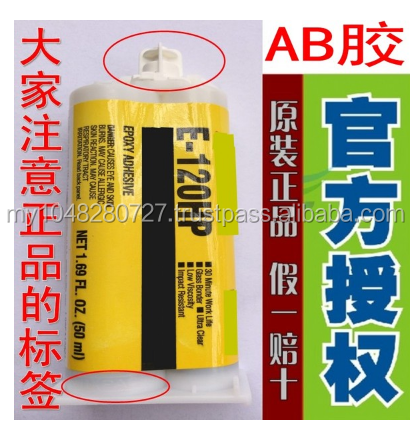 AB glue transparent plastic