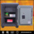 Hot sale customized digital electronic safe box - KS 125 E
