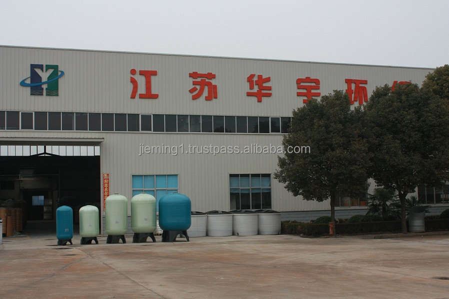3687,4T,4B(4T) FRP water treatment tank