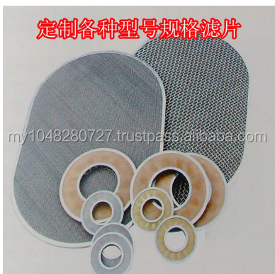 stainless steel filter mesh filter