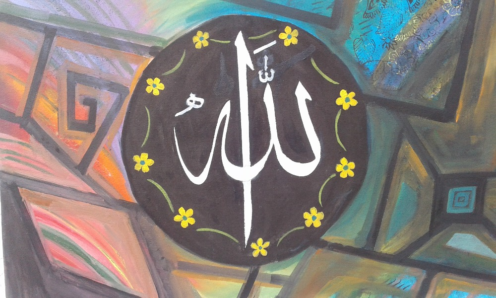 Islamic Calligraphy Paintings Hand Painted in Oil on Canvas