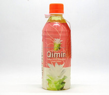 Curcumin drink from Turmeric herbal Halal juice from Thailand Sweet