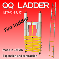 Evacuation high quality ladder for hospital equipment from Japanese manufacturer