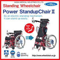 Easy to use and Sporty standard sports type wheelchair standing wheelchair at reasonable prices , small lot order available