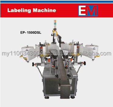 Labeling Machine, Double Side Labeling Machine, Automatic Double Side Bottle Labeling Machine