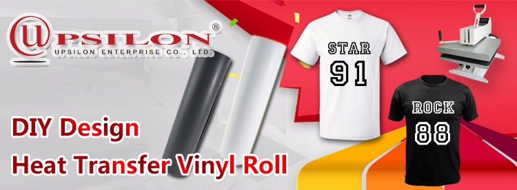 Wholesale T shirt Whit Color PU Fabric Heat Transfer Vinyl