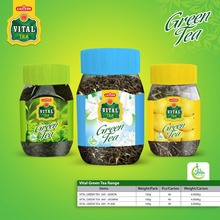 VITAL GREEN TEA -JAR - (JASMINE) - 100 GM(s)