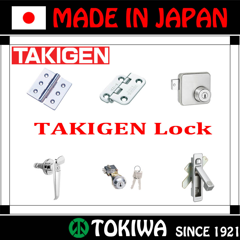 Selection of hinge, lock, stay and handle products. Manufactured by Takigen Mfg. Co., Ltd. Made in Japan (digital lock)