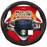Various colors of fine leather carbon steering wheel cover for sport cars