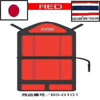 Japanese Life save floating seat cover of emergency car accesarries ask.com canada looking for distributor in Bangkok