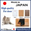 Best-selling and Convenient Plastic Cat Flap for cats and small dogs with high-performance made in Japan