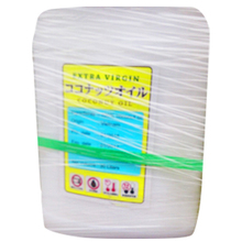 Extra Virgin Coconut Oil 30L