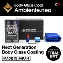 Ambiente.neo Japanese body glass nano ceramic coating for car