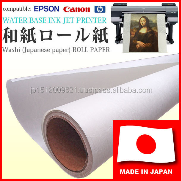 High quality and original coating paper tyvek inkjet roll made in Japan for photographic prints, art works