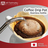 Slimming Coffee Drip Pot Heart Souce Is Introduction Heater And Gas