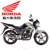 150cc motorcycle 150-22