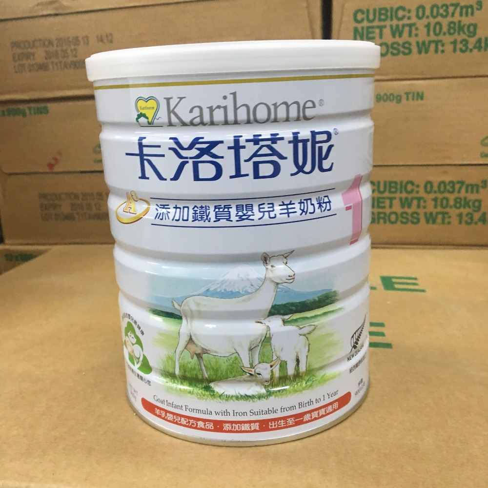 Karihome milk powder