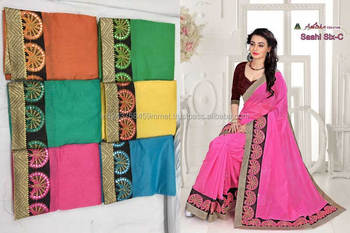 chandery cotton candy border attached embroidery dark pink saree