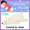Soft material and Premium animal shaped pillow for getting a good night sleep