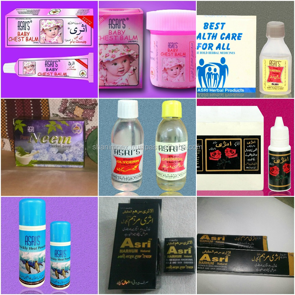ASRI HERBAL BALM, OINTMENT , PRICKLY HEAT POWDER, CASTROL OIL, NATURAL MARHUM