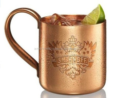 Customized Copper Moscow Mule Mugs personalized with Logo