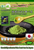 Catechin and saponin and theanine contained in green tea will prevent a rise in blood pressure.