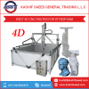 Styrofoam Moulding CNC Router, CNC Router Engraver Milling Machine, CNC Router for 4d Foam