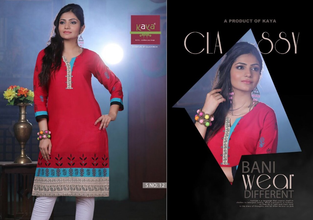 Embroidered Un-Stitched Branded kurtis
